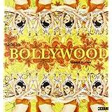 Made in Bollywood: Un entretenido recorrido por el bulevar del cine de la India (Ilustrados (oceano Ambar))
