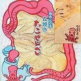 あさひ本店 江の島丸焼きたこせんべい (2枚 3袋 ギフト 箱入) 江ノ島ご当地 タコせんべい お取り寄せ お土産