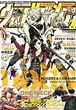 ウルトラジャンプ 2011年 03月号 [雑誌]