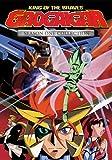 勇者王ガオガイガー 01 (1話~25話収録) DVD-BOX (北 米 版)(日本語音声)