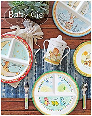 BABY CIE DANI Celebrer Votre Journee Textured Sippy Cup
