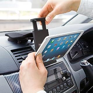 サンワダイレクト iPad mini Retina Nexus7 車載ホルダー 7インチタブレット対応 ダッシュボード&ヘッドレスト取り付け 200-CAR014