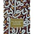 The Splendor of Islamic Calligraphy