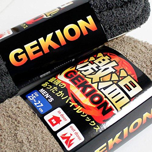 【激温-GEKION】 最強のあったかパイルソックス カーキ&チャコール 2足セット | メンズソックス