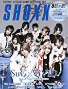 SHOXX (ショックス) 2011年 08月号 [雑誌]()