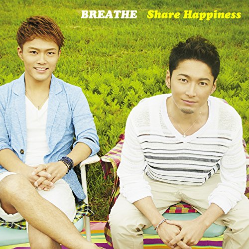 Share Happiness (CD+DVD)