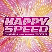 ハッピー・スピード~ベスト・オブ・ダンスマニア・スピード・ギガ