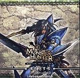 モンスターハンター トレーディングカードゲーム 第2弾 ブースター 「魂を宿す唄」 BOX
