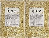 豆力特選 ペルー産キヌア 1Kg