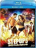 ステップ・アップ5:アルティメット ブルーレイ+DVDセット[Blu-ray/ブルーレイ]
