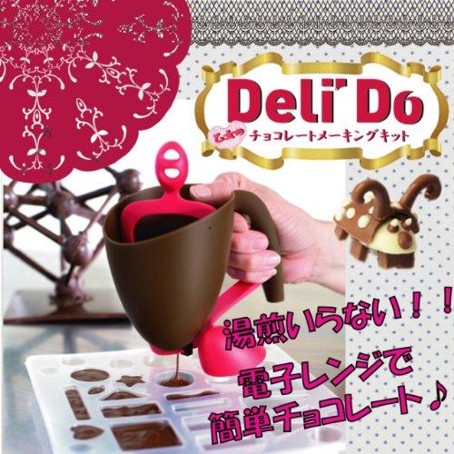 デリド Deli'Do ベルギー製 チョコレートメーキングキット ★レンジで簡単・湯煎不要・バレンタインデーに!