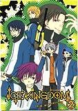 Ice kingdom—同人誌アンソロジー集 (2) (MARoコミックス)   (MARo編集部)
