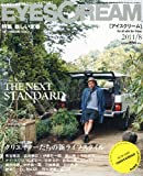 EYESCREAM (アイスクリーム) 2011年 08月号 [雑誌]