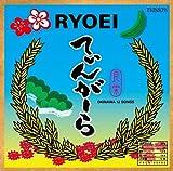 花♪RYOEI