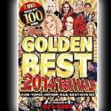 DJ★Ruby Golden Best~2014 1ST Half~(2DVD)