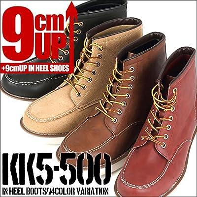 9cmアップ シークレットシューズ シークレットブーツ メンズ 履くだけで背が高くなる靴 メンズブーツ ワークブーツ メンズシューズ kk5-500 ブラック 26.0cm