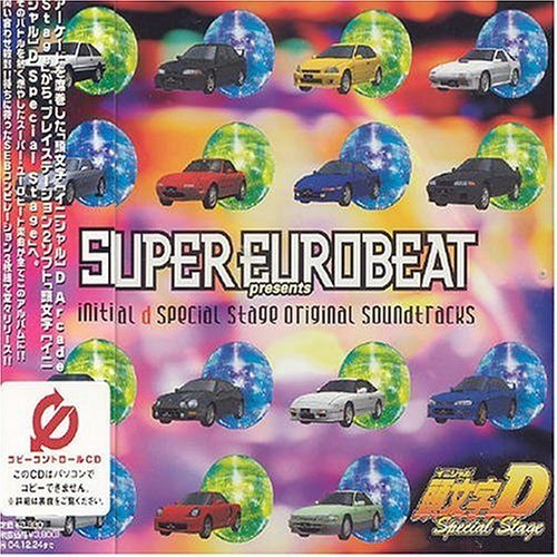 initial-d-arcade-stage-by-seb-presents-initial-d-2004-01-01