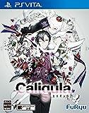 Caligula -カリギュラ- 予約特典(「Caligula -カリギュラ-」フルアルバムCD、ビジュアルブックレット、ゲーム内で使用できる「水着衣装」プロダクトコード、スペシャルイベント参加応募券) 付