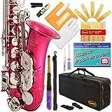 370-PK - Pink/Silver Keys Eb E Flat Alto Saxophone Sax Lazarro+11 Reeds,Music Pocketbook,Case,Care Kit - 24 Colors with Silver or Gold Keys