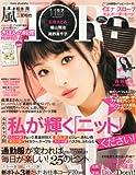 MORE (モア) 2013年 11月号 [雑誌]
