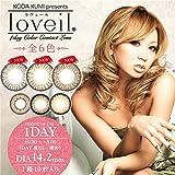 loveil ラヴェール 10枚入 【カラー】シアーヘーゼル(倖田來未デザインプロデュース) 【PWR】±0.00 【DIA】14.2 1day