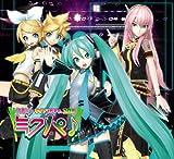 HATSUNE MIKU LIVE PARTY 2011 LIVE CD(regular ed.)