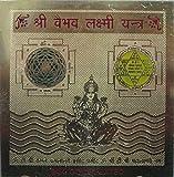 Gold Plated Shri Vaibhav Laxmi Yantra to Gain Wealth and Success