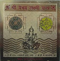 Odishabazar Baivhav Lakshmi Yantra 3.25 X 3.25 Inch