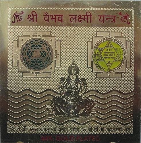 Gold Plated Shri Vaibhav Laxmi Yantra to Gain Wealth and Success  available at amazon for Rs.145