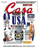 Casa BRUTUS (カーサ・ブルータス) 2015年 5月号 [雑誌]
