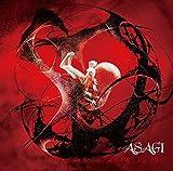 屍の王者-ASAGI