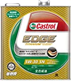 Castrol(カストロール) EDGE エッジ 5W-30 SN・GF-5  [3L] TITANIUM チタンFST 4輪用エンジンオイル [HTRC3]