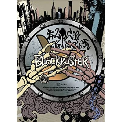 Block B 1集 - Blockbuster をAmazonでチェック!