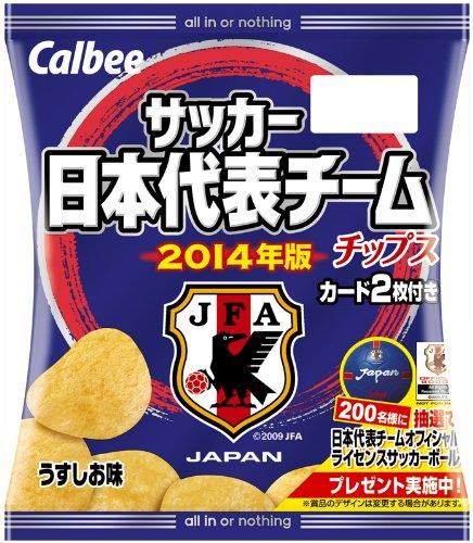 次期サッカー日本代表監督にハビエル・アギーレ氏が就任か?スペイン紙が報じる
