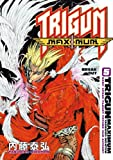 Trigun Maximum Volume 5: Break Out (Trigun Maximum (Graphic Novels))
