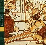 echange, troc Compilation, Junko Harada - Urban Music of the Edo Period