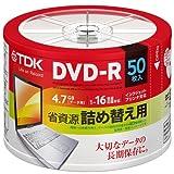 【Amazon.co.jp限定】TDK データ用DVD-R 4.7GB 1-16倍速対応 手描きもできるホワイトワイドプリンタブル 50枚スピンドル 詰め替え用 リフィルパック ATDR-47PWC50RFZ