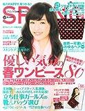 spring (スプリング) 2013年 05月号 [雑誌]