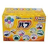 バブ 入浴剤セット お風呂が楽しみ9種類の香り 72錠(9種類x8錠)