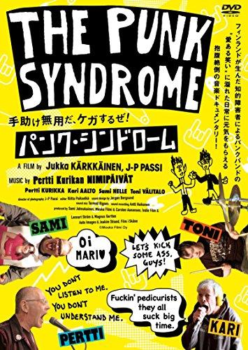 パンク・シンドローム [DVD]