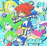 ドラマCD「ぷよぷよ」Vol.6