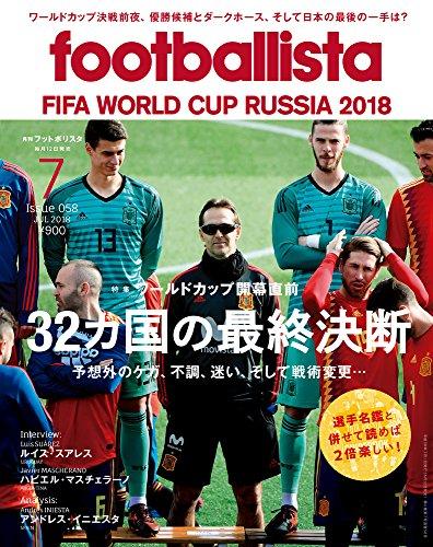 ネタリスト(2018/06/29 22:30)FIFA警告ポイント「ルール変更の理由ない」日本への批判に