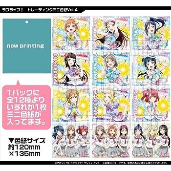 ラブライブ!  トレーディング ミニ色紙 Vol.4 BOX