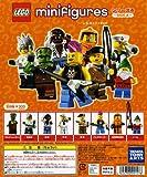 レゴ ミニフィギュア シリーズ 4 サイド A 全8種 危険物処理班全8種 確認の為開封済 1 フランケンシュタイ