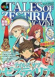 ビバ☆テイルズ オブ ゼスティリア マガジン 2015年 03 月号 [雑誌]: ビバテイルズ 増刊
