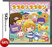 Cocoronococoron For Nitendo DS (japan import)