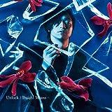 Unlock (Music Video盤) (CD+DVD)