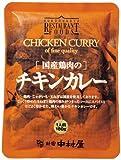 新宿中村屋 国産鶏肉のチキンカレー 180g×2袋