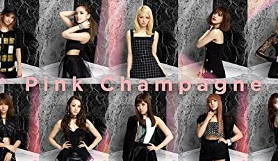 【早期購入特典あり】Pink Champagne(CD+DVD)(アナログ盤LPジャケットサイズポスター付)