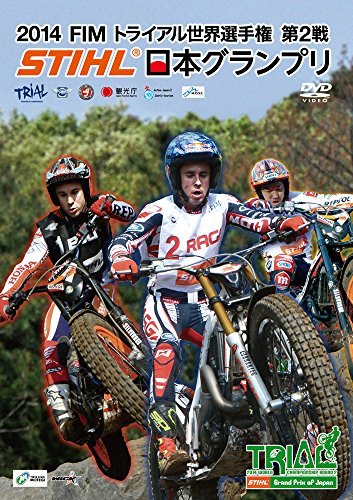 2014-fim2-stihl-dvd